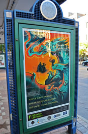 Syracuse Art Poster: Chinese Dragons.