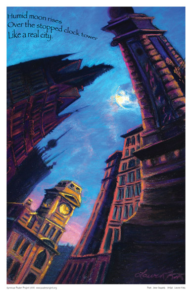 Syracuse Art Poster: Gridley Building clock tower