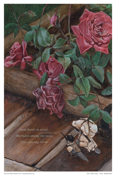 Syracuse Art Poster: Thornden Park roses in rain