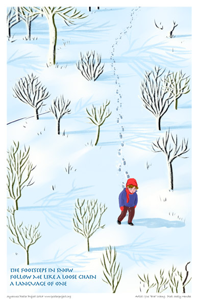 Syracuse Art Poster: Footsteps on snow in Syracuse
