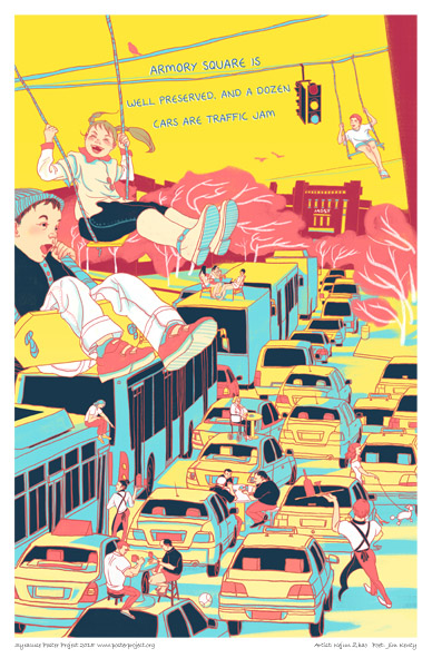 Syracuse Art Poster: Traffic in the busy Armory Square of Syracuse