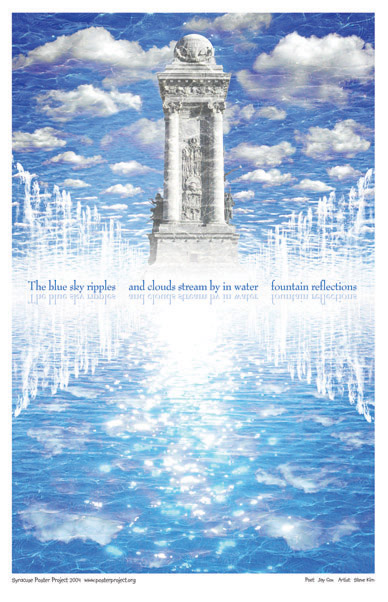 Syracuse Art Poster: Clinton Square fountains and monument