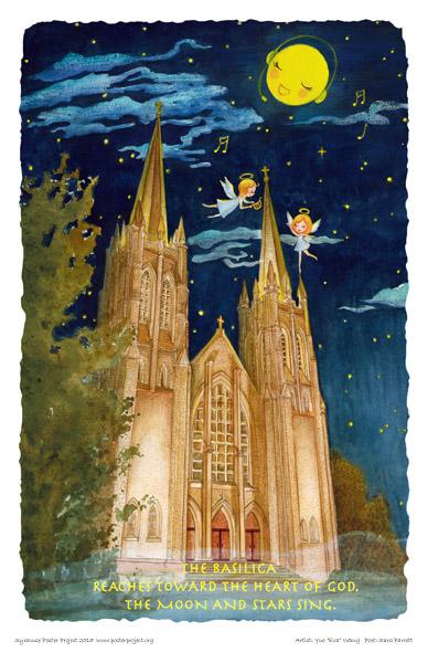 Poster, Syracuse Art, Basilica
