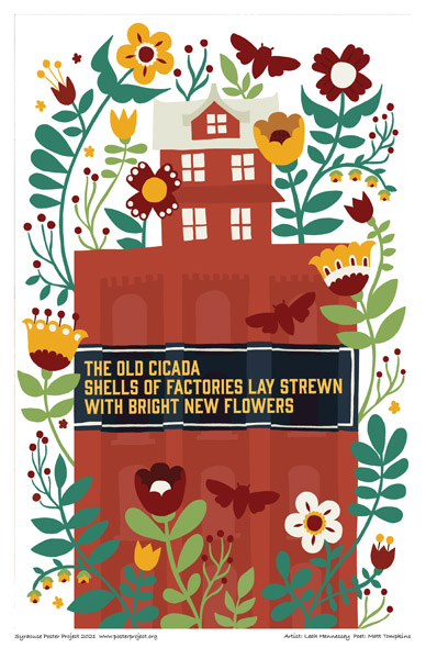 Poster, Syracuse Art, Penfield Mattress Factory